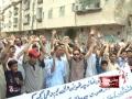 [2Sep11] Protest against Queta Blast کوئٹہ میں نمازعید پردھماکے کےخلا ف مظاہرہ Urdu