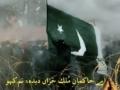 Lahoo Lahoo - Song for Karachi by Syed Imon Rizvi - Urdu