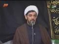 H.I. Rafi - امامت امام رضا ع - Imamat of Imam Raza A.s - Farsi