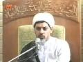 H.I. Rafi - حکمت و صفت حکیم - Wisdom and Attribute of wise - Farsi
