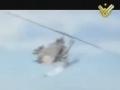 الغالبون  - Drama Alghaliboon Ep 06 - Arabic