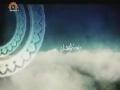 مہمان خدا - ماہ رمضان - Guest of Allah - Part 28 - Urdu
