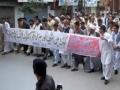 [02 Sep 11] Alamdar Road Protest Against Eid Ul Fitr Attack in Quetta - Urdu