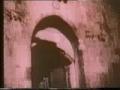Ya Jamaheer - يا جماهير-انتفاضة الاقصى - second intifada - Arabic