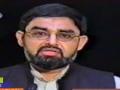 H.I. Ali Murtaza Zaidi - About Shabe 27 Ramazan - Urdu