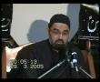 [Majalis 2]  Gaibat Kay Aqli Dalail Aur Falsafa  - H.I. Ali Murtaza Zaidi - Urdu