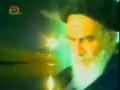 Wilayat e Faqih - ولایت فقیه - Sahar TV - Urdu
