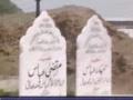 Investigation Report on 10th Muharram Karachi Blast - Urdu