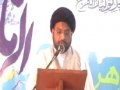Falsafa-e-Intezar By Moulana Taqi Agha - Urdu