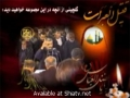 Yaraane Bi Edda - Farsi