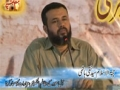 [Destruction of Jannatul Baqi and Start of Ghaibate Kubra] H.I. S. Naqi Hashmi - Urdu