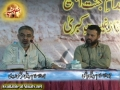 [Destruction of Jannatul Baqi and Start of Ghaibate Kubra] Q & A Session - Urdu
