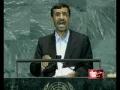 ایران خلیج فارس کی حفاظت کرسکتا ہے - Iran can defend Persian Gulf - Urdu