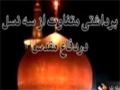 برداشتي متفاوت از سه نسل در دفاع مقدس - Farsi