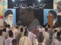 Tarana Recitation By Ali Deep Rizvi At Takreem-e-Shohada-e-Quetta - 25thSept2011 - Urdu