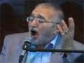 السلام ای کریمه عترت - Birth Anniversary of Hazrat Masooma (s.a) - Farsi