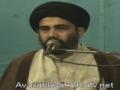 H.I. Syed Ahmed Iqbal - غیبت امام مہدی عج میں منتظر کی ذمہ داریاں - Urdu
