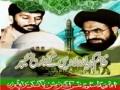 [ISO Tarana 2011] Zaalim ko Yaad Dila denge Tarikhe Khaiber - Urdu [Audio]