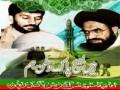 [ISO Tarana 2011] Hain Baseeje Pak watan hum - Urdu [Audio]