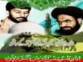[ISO Tarana 2011] -Warise Khoone Hussain a.s aaega aizaz ke sath- Urdu [Audio]