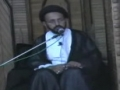 H.I. Sadiq Raza Taqvi - مودت اھلبیت اور اس کے تقاضے - Loving Ahlulbayt - Urdu