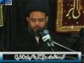 Majlis No.1 - Maghfirat - 2011 - Maulana Syed Aqeel ul Gharavi - Urdu