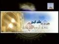 Peace be upon Imam Reza (a.s) ( صلوات خاصه حضرت امام رضا ( ع - Arabic
