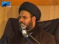 Majlis No.2 - Maghfirat - 2011 - Mulana Syed Aqeel ul Gharavi Urdu