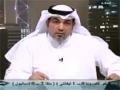 وصلت الى البحرين صارت طائفية  -  Arabic