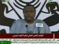 د.صلاح البندر 1-4-2011مؤتمر اللجنة الشعبية - Arabic
