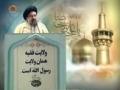 Tehran Friday Prayers 08Oct11 خطبہ نماز جمعہ تہران - آیت للہ سید احمد خاتمی - Urdu