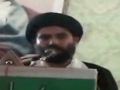 [ISO Central Convention 2011] H.I. Ahmed Iqbal (Ehtisaab) - Urdu