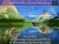 Ziarat Imam Zamana Ajjalaho Taala Faraj - Arabic