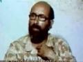 فرماندهان - Shaheed Mustafa Chamran - شهید چمران - Farsi