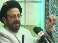 Speech H.I. Gharavi - Wiladat of Imam Reza (a.s) - Farsi