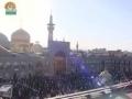 [1] Birth of Imam Raza A.s - شمس الشموس - امام رضا علیہ السلام کی ولادت - Urdu