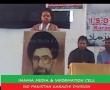 ISO KARACHI DIVISIONAL CONVENTION 2011 - Urdu