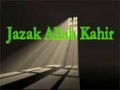 Ishq sy paida Nawa e Zindagi main....- Allama Iqbal Poetry - Urdu