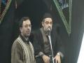 9th Muharram 1429 - 2008 by Moulana Syed Ali Mutaza Zaidi  - Behrain - Urdu
