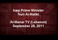 Iraqi PM Nuri Al-Maliki on Syria - Arabic Sub English
