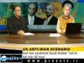 US anti-Iran scenario - PressTv News Analysis - Phil Wilayto - 31Oct2011 - English
