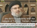 Sayyed Nasrallah on Bahraini Revolution, Special Oppression Against it - Arabic sub English