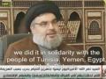 Sayyed Nasrallah on Bahraini Revolution, Special Oppression Against it - Arabic sub English
