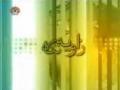 [28 Oct 2011]  تیونس میں اسلام نواز پارٹی کی فتح Weekly Politics Analysis - Urdu