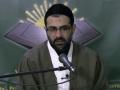 Sahadat Hazrat Muslim Bin Aqeel By Agha HMR - Urdu