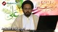 Eid e Ghadeer - H.I. Sadiq Raza Taqvi - Part 1 - Urdu