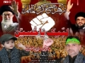 Ali Deep Rizvi - Inqilab - Noha 2011-12 - Urdu