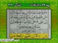 surah yaseen with urdu translation