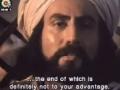 [Series] Wilayat-E-Ishq - Episode 05 - Farsi sub English