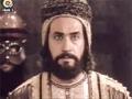 [Series] Wilayat-E-Ishq - Episode 07 - Farsi sub English